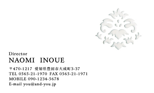 女性に人気のおしゃれな型抜き名刺デザイン NI-PA-310