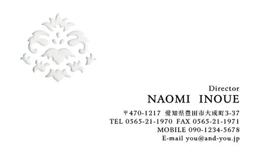 女性に人気のおしゃれな型抜き名刺デザイン NI-PA-312