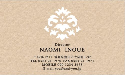 女性に人気のおしゃれな型抜き名刺デザイン NI-PA-640