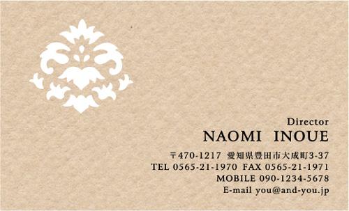 女性に人気のおしゃれな型抜き名刺デザイン NI-PA-650