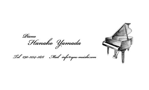 ピアノ教室・ピアノ講師の名刺 piano-NI-034