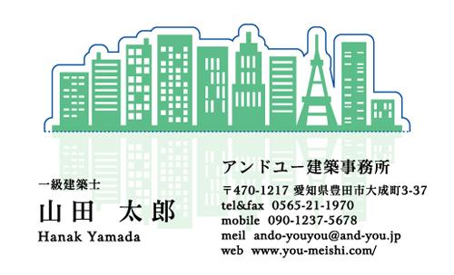 建築設計事務所 設計士の名刺デザイン kenchiku-sekkei-AY-PU-009