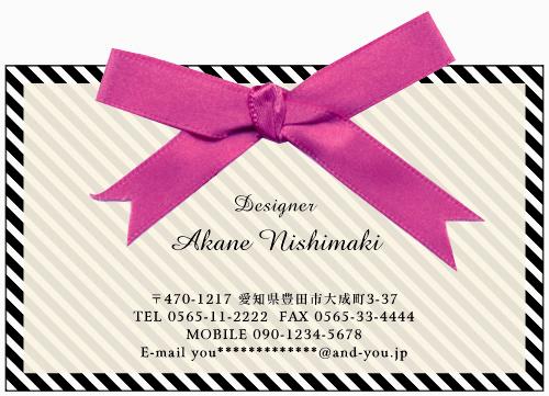 かわいい リボン名刺のデザイン AK-RI-011