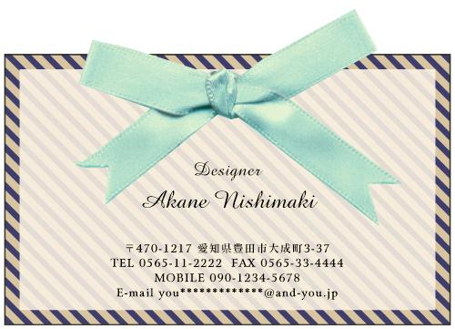 かわいい リボン名刺のデザイン AK-RI-012