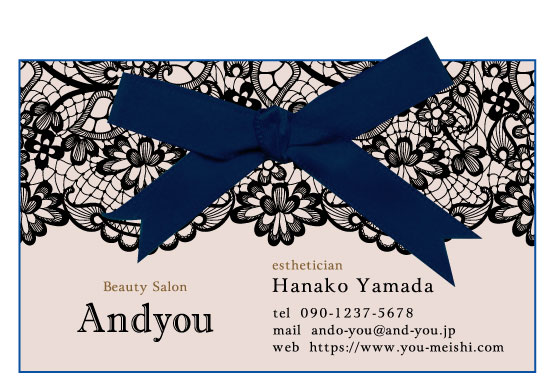 かわいい リボン名刺のデザイン AY-RI-044