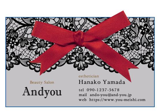かわいい リボン名刺のデザイン AY-RI-045