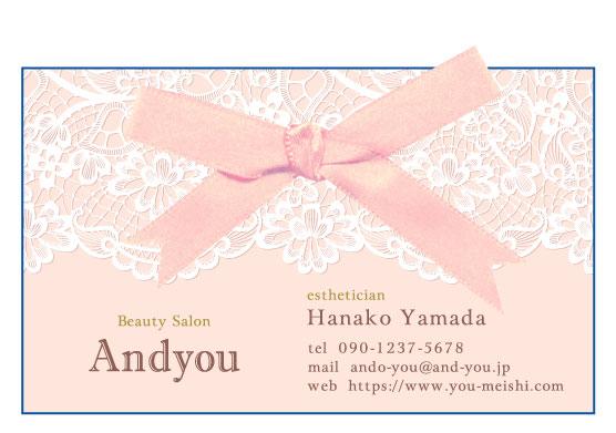 かわいい リボン名刺のデザイン AY-RI-046
