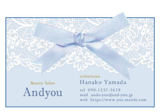 かわいい リボン名刺のデザイン AY-RI-047