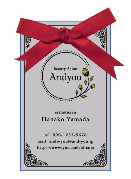 かわいい リボン名刺のデザイン AY-RI-049