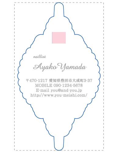 かわいい リボン名刺のデザイン NI-RI-102
