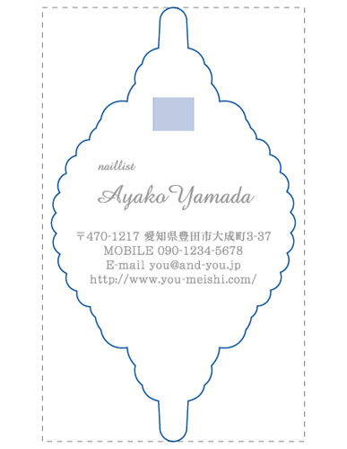 かわいい リボン名刺のデザイン NI-RI-104