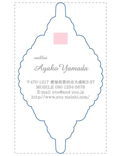 かわいい リボン名刺のデザイン NI-RI-105