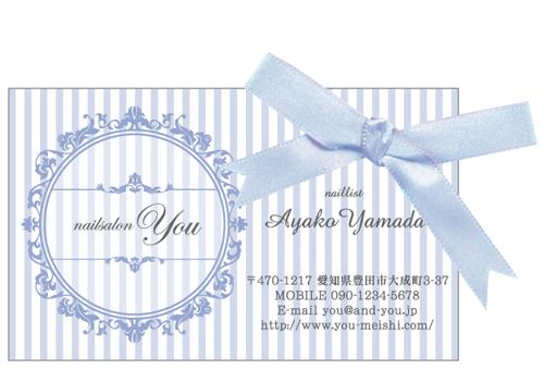 かわいい リボン名刺のデザイン NI-RI-110