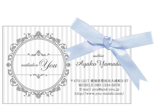 かわいい リボン名刺のデザイン NI-RI-111