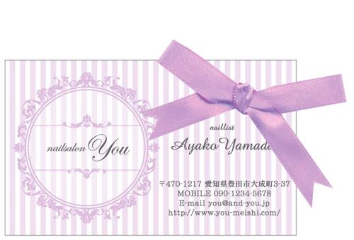 かわいい リボン名刺のデザイン NI-RI-112