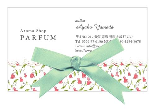 かわいい リボン名刺のデザイン NI-RI-132