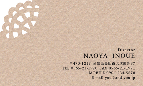 女性に人気 型抜き名刺デザイン NI-SET-040