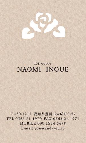 女性に人気 型抜き名刺デザイン NI-SET-075