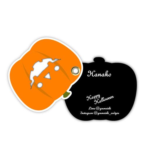 お洒落でかわいい スライド名刺のデザイン AI-SL-001