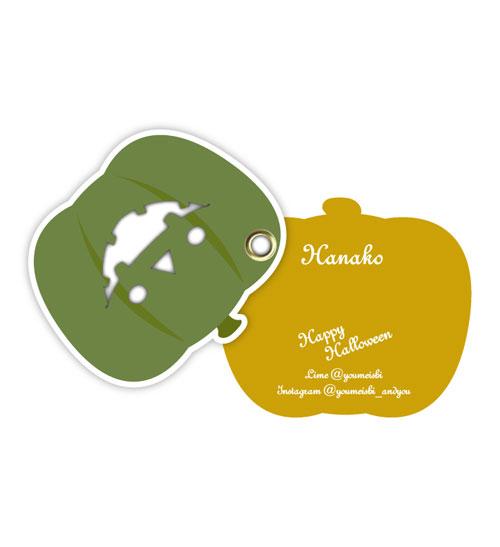 お洒落でかわいい スライド名刺のデザイン AI-SL-002