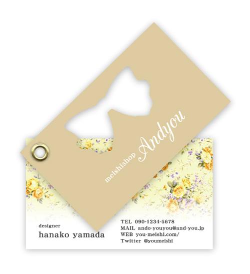お洒落でかわいい スライド名刺のデザイン AY-SL-013