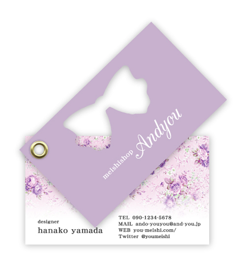 お洒落でかわいい スライド名刺のデザイン AY-SL-014