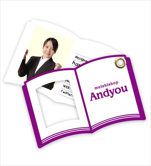 お洒落でかわいい スライド名刺のデザイン AY-SL-015