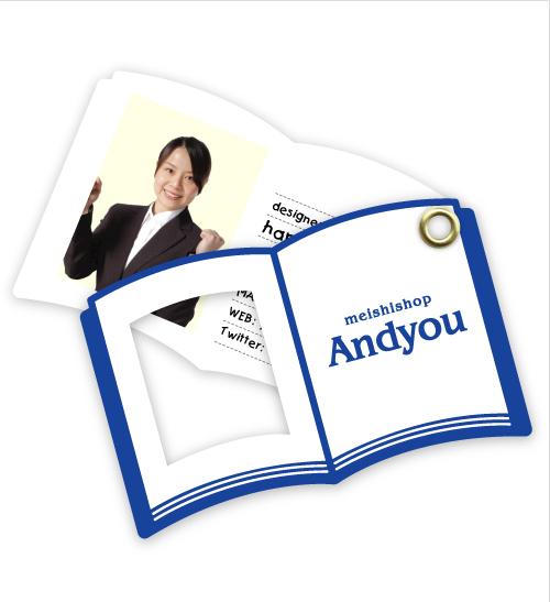お洒落でかわいい スライド名刺のデザイン AY-SL-016