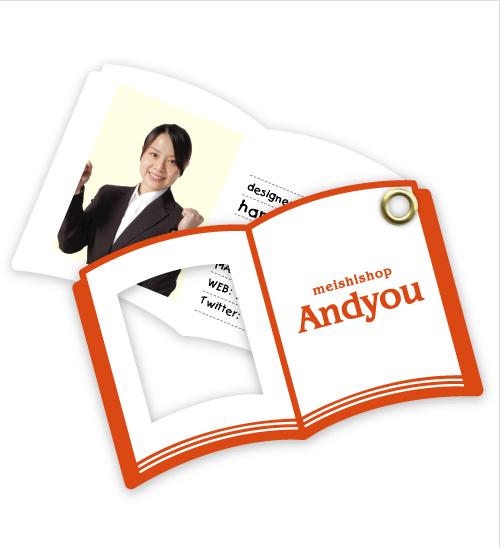 お洒落でかわいい スライド名刺のデザイン AY-SL-017