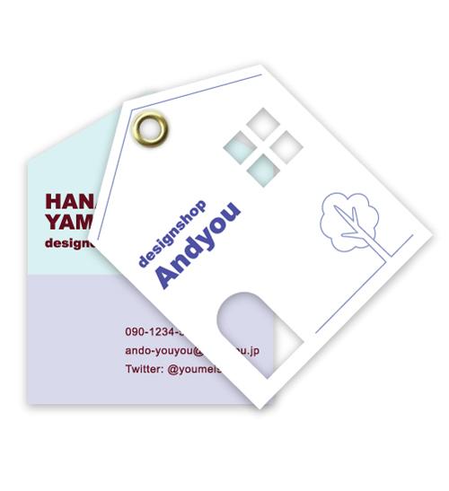 お洒落でかわいい スライド名刺のデザイン AY-SL-027