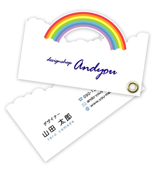 お洒落でかわいい スライド名刺のデザイン AY-SL-028