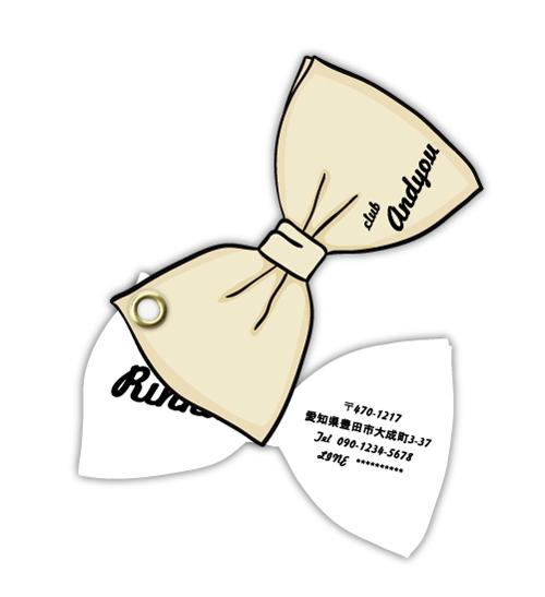 お洒落でかわいい スライド名刺のデザイン NI-SL-002