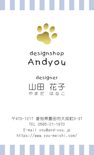 ワンポイント 金・銀・メタリックゴールド・シルバー・ピンク・ホログラム印刷名刺デザイン HR-SP2-005