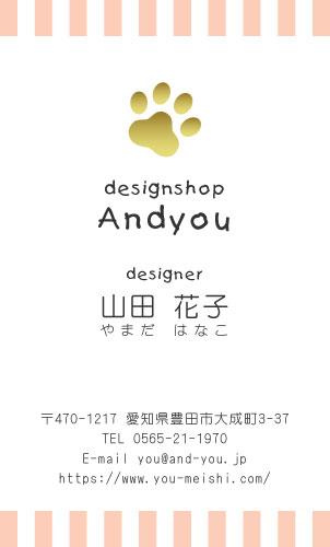 ワンポイント 金・銀・メタリックゴールド・シルバー・ピンク・ホログラム印刷名刺デザイン HR-SP2-006