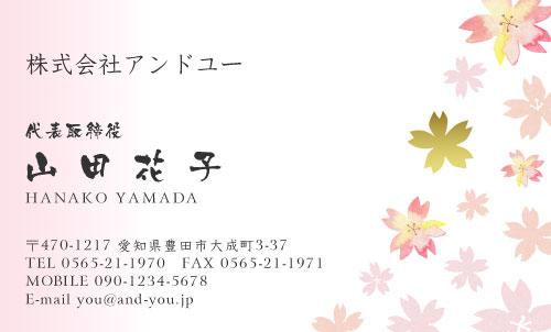 ワンポイント 金・銀・メタリックゴールド・シルバー・ピンク・ホログラム印刷名刺デザイン HR-SP2-007