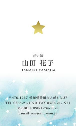 ワンポイント 金・銀・メタリックゴールド・シルバー・ピンク・ホログラム印刷名刺デザイン HR-SP2-013