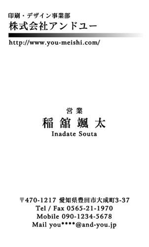 シンプル ビジネス名刺のデザイン AI-S-012