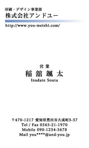 シンプル ビジネス名刺のデザイン AI-S-013