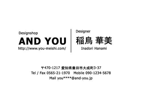 シンプル ビジネス名刺のデザイン AI-S-015