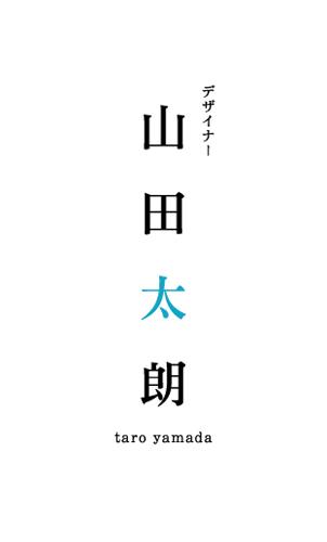 シンプル ビジネス名刺のデザイン AY-S-020