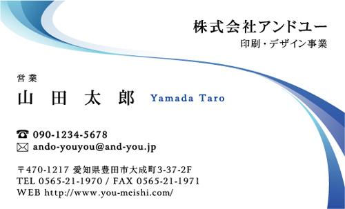 シンプル ビジネス名刺のデザイン AY-S-022