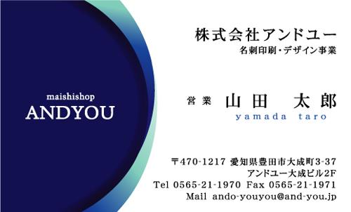 シンプル ビジネス名刺のデザイン AY-S-024