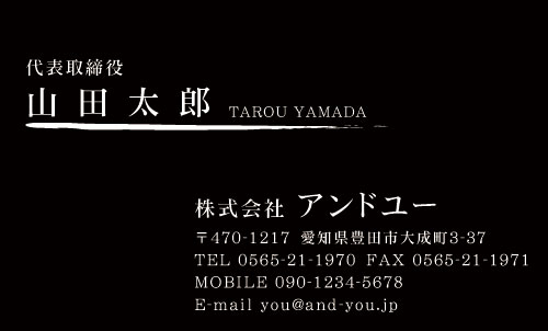 シンプル ビジネス名刺のデザイン HR-S-012