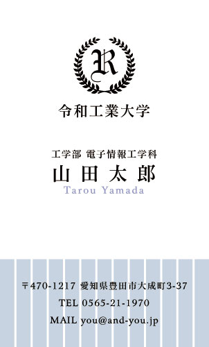 学生・大学生・大学院生・就活名刺 student-HR-001