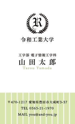 学生・大学生・大学院生・就活名刺 student-HR-002