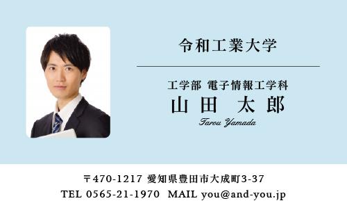 学生・大学生・大学院生・就活名刺 student-HR-009
