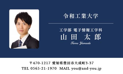 学生・大学生・大学院生・就活名刺 student-HR-010
