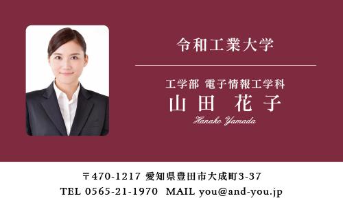 学生・大学生・大学院生・就活名刺 student-HR-012