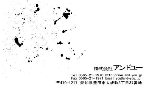 和紙名刺 デザイン ST-WASHI-003