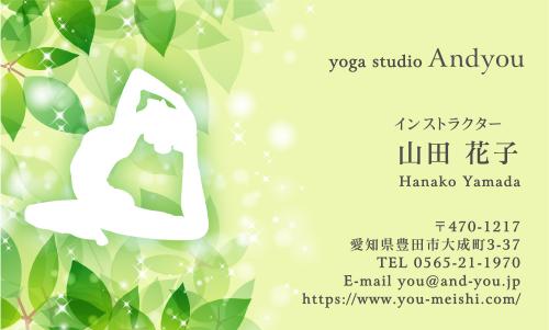 ヨガ教室・ヨガインストラクターの名刺 yoga-HR-009